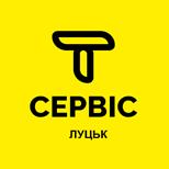 Такси Т-СЕРВІС (Луцьк)