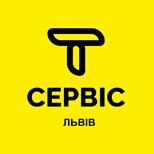 Такси Т-СЕРВІС (Львів)