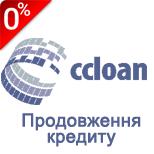 ccloan. Продовження кредиту