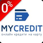 MYCREDIT (МайКредіт)