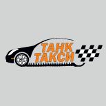 Такси ТАНК (Киев)