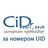 Cid.net.ua