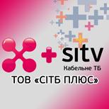 PLUS SITV Кабельне ТБ