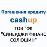 КешАп