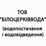 """Оплатить ООО """"БИЛОЦЕРКИВВОДА"""""""