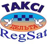 Таксі Дельта Regsat (Київ)