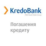 KredoBank. Погашення кредиту