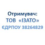 3 Оплата интернета Камелот Камелот (ООО «ИЗАТО»)