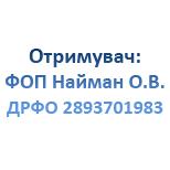 Loan repayments Camelot (FOP Naiman OV)