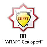 """ПП """"АПАРТ-Секюреті"""""""