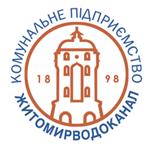 "КП ""Житомирводоканал"""