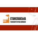 ТОВ Станіславська теплоенергетична ком.