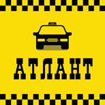 Такси АТЛАНТ (Киев)