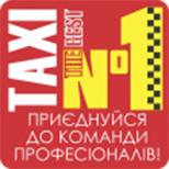 """Таксі """"Таксі №1"""" (Київ)"""