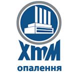 Харківські теплові мережі (опалення)