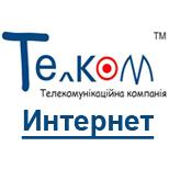 2 Internet Payment TELKOM TELCOM (Internet)