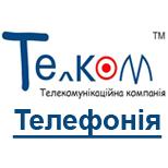 1 Internet Payment TELKOM TELCOM (telephony)