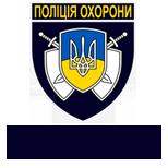 УПО в Чернівецькій області