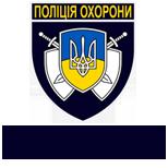УПО в Житомирській області