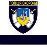 УПО в Тернопільській області