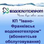 "1 Pay KP ""Ivano-Frankovskvodoekotehprom"" KP ""Ivano-Frankivskvodoekotehprom"""