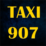 Такси 907 (Украина)