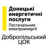 """ТОВ """"ДЕП"""" Добропільський ЦОК"""