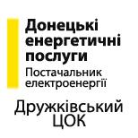 """ТОВ """"ДЕП"""" Дружківський ЦОК"""