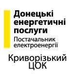 """ТОВ """"ДЕП"""" Криворізький ЦОК"""