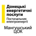 "ТОВ ""ДЕП"" Мангушський ЦОК"