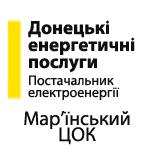 """ТОВ """"ДЕП"""" Мар'їнський ЦОК"""