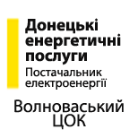 "ТОВ ""ДЕП"" Волноваський ЦОК"