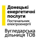 """ТОВ """"ДЕП"""" Вугледарська дільниця ТОВ"""
