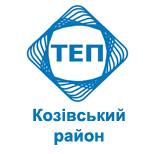 11 Оплатить ТЕРНОПИЛЬЕЛЕКТРОПОСТАЧ (ТЭП) ТЭП Козова