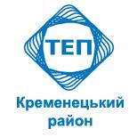 8 Оплатить ТЕРНОПИЛЬЕЛЕКТРОПОСТАЧ (ТЭП) ТЭП Кременець