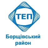12 Оплатить ТЕРНОПИЛЬЕЛЕКТРОПОСТАЧ (ТЭП) ТЭП Борщёв