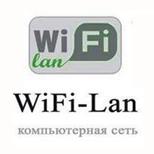 WiFi-Lan