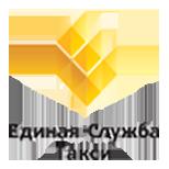 Такси ЕСТ (Украина)