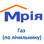 """КЕРУЮЧА КОМПАНІЯ """"МРІЯ"""" (газ лічильник)"""