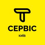 Таксі Т-СЕРВІС (Київ)