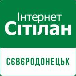 Інтернет-провайдер Сітілан