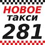 Такси АНТАНТА 281 (Киев, Запорожье)