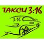 Такси 3:16 (Киев)