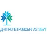 Дніпропетровськ газ збут