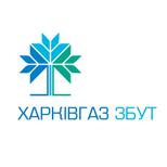 Харківгаз збут (Харьковгаз сбыт)