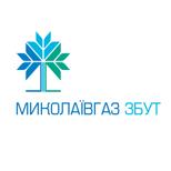 Миколаївгаз збут