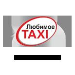 Такси Любимое-эконом (Кременчуг)