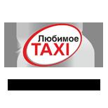 Такси ЛЮБИМОЕ (Кропивницкий)