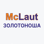 Mclaut. Золотоноша