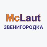 Mclaut. Звенигородка